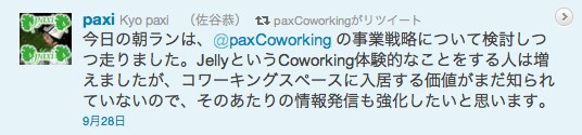 PAX Coworking  paxCoworking は Twitter を利用しています 1