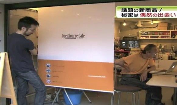 Coworking NHKサキドリ111106  YouTube 1