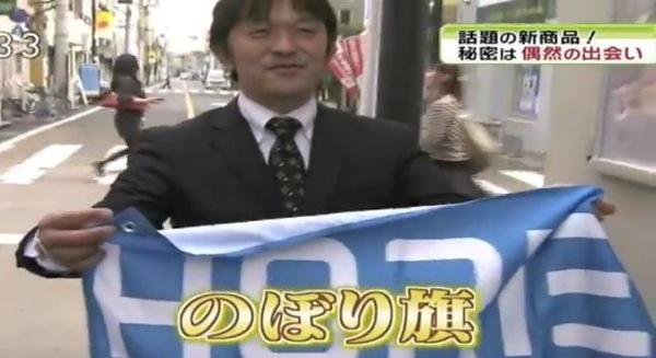 Coworking NHKサキドリ111106  YouTube