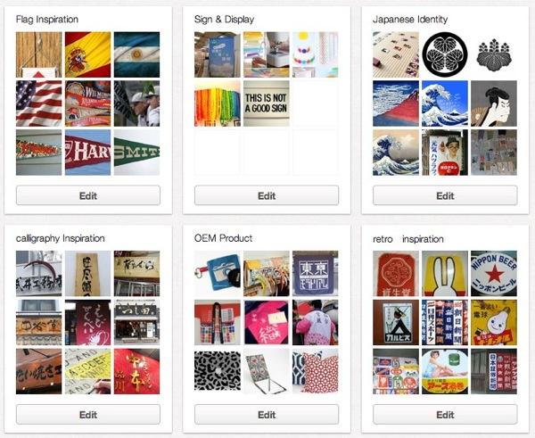 堀江織物 のぼり研究所  horieorimono on Pinterest 1