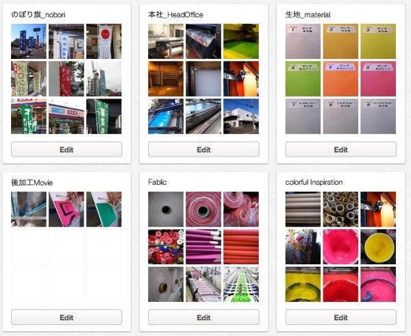 堀江織物 のぼり研究所  horieorimono on Pinterest