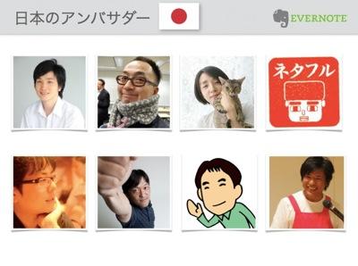 20130306 3周年記念イベント public pdf 32 43ページ