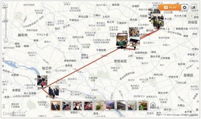 世田谷シャルソン  Travel withPhoto | フォトがつなぐ旅の軌跡