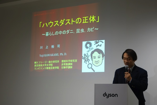 kawakamisensei
