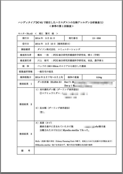 堀江賢司様 pdf 1 56ページ