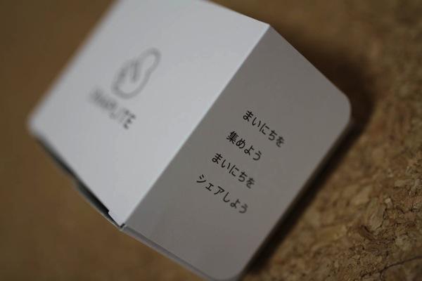 E7D 0195